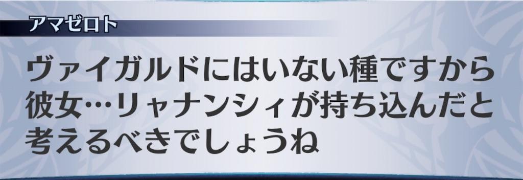 f:id:seisyuu:20200410201551j:plain