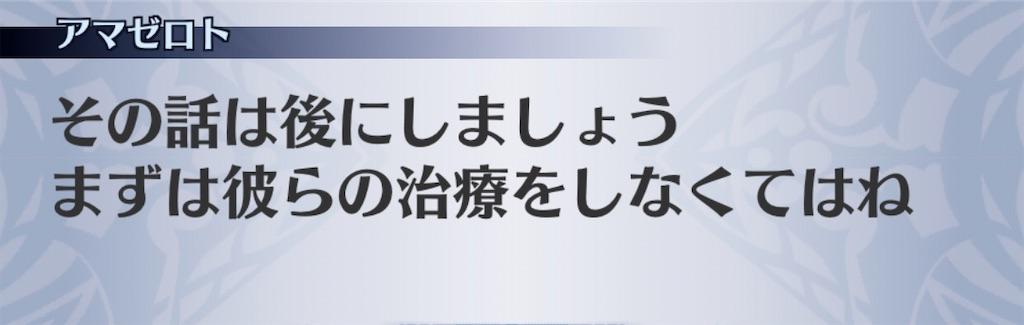 f:id:seisyuu:20200410201821j:plain