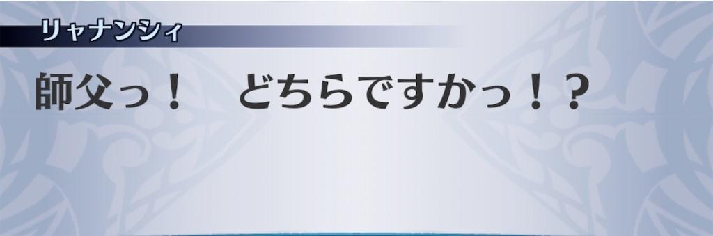 f:id:seisyuu:20200411190026j:plain