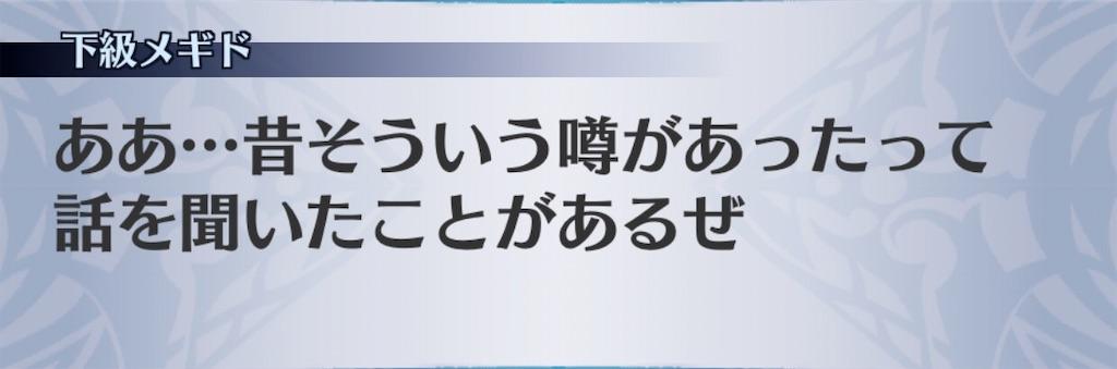 f:id:seisyuu:20200411190726j:plain