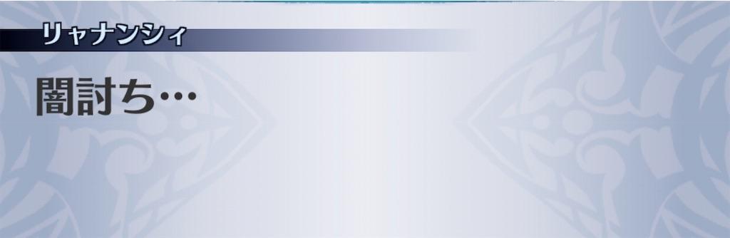 f:id:seisyuu:20200411190825j:plain