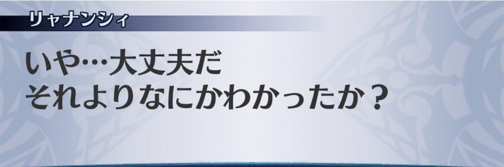 f:id:seisyuu:20200411191051j:plain