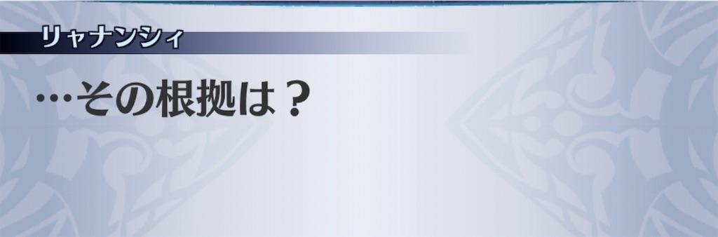 f:id:seisyuu:20200411191101j:plain