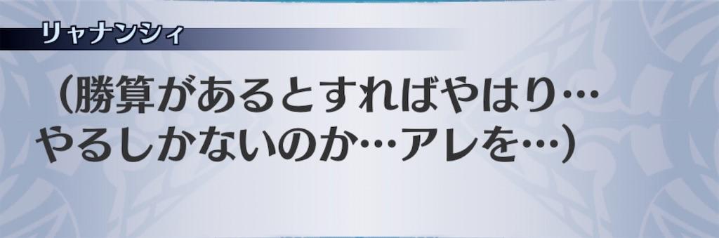 f:id:seisyuu:20200411191741j:plain
