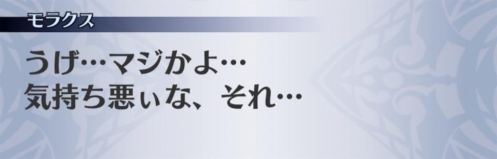 f:id:seisyuu:20200411192031j:plain