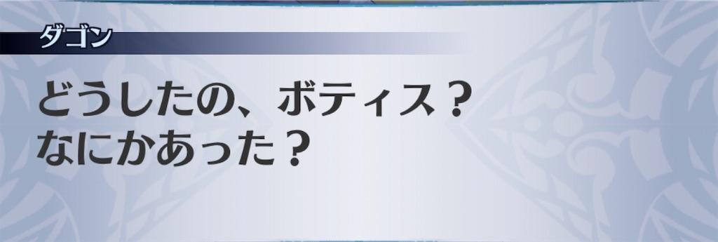 f:id:seisyuu:20200411192632j:plain