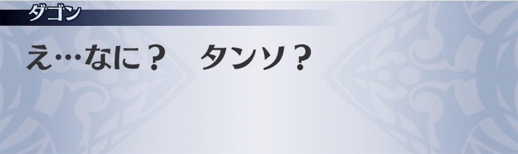 f:id:seisyuu:20200411192959j:plain
