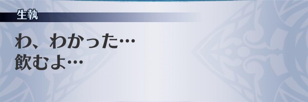 f:id:seisyuu:20200411193754j:plain