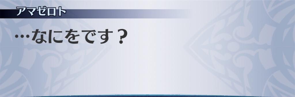 f:id:seisyuu:20200411194608j:plain