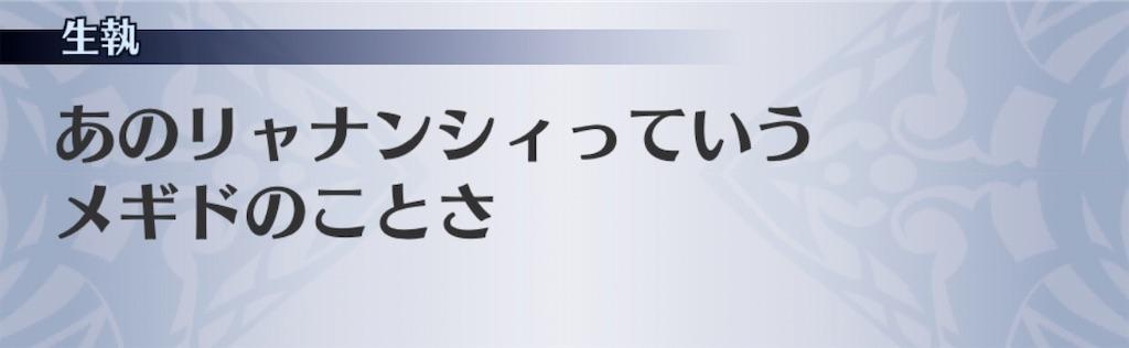 f:id:seisyuu:20200411194612j:plain