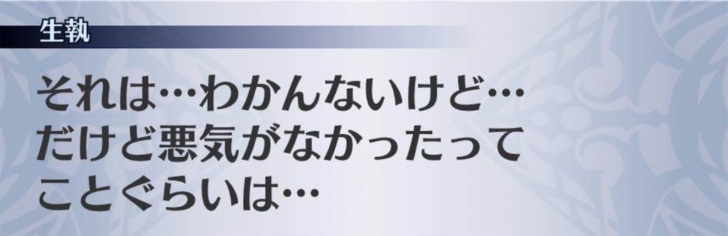 f:id:seisyuu:20200411194827j:plain