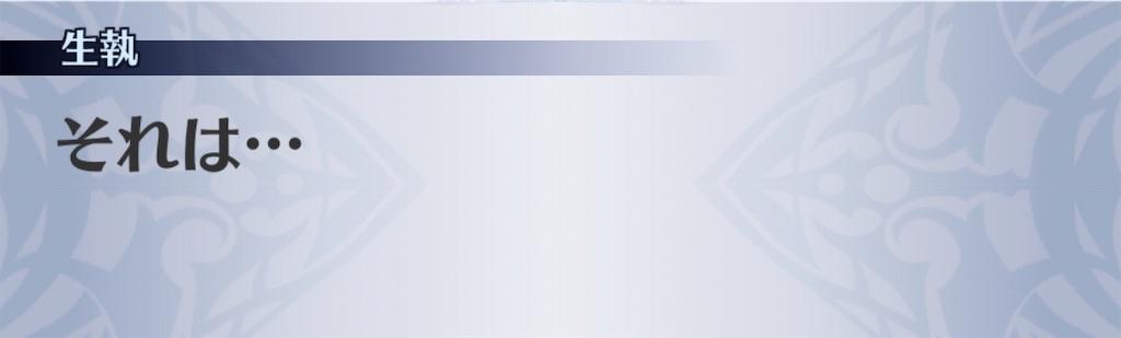 f:id:seisyuu:20200411194848j:plain
