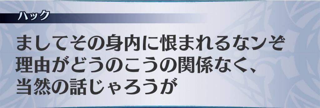 f:id:seisyuu:20200411194958j:plain