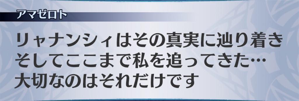 f:id:seisyuu:20200411195107j:plain