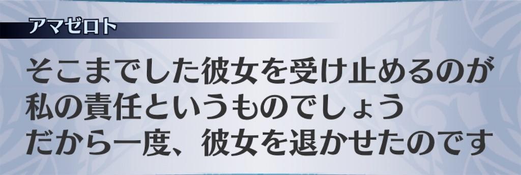 f:id:seisyuu:20200411195111j:plain