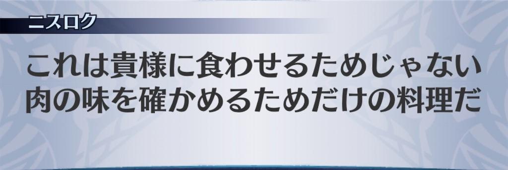 f:id:seisyuu:20200412190121j:plain