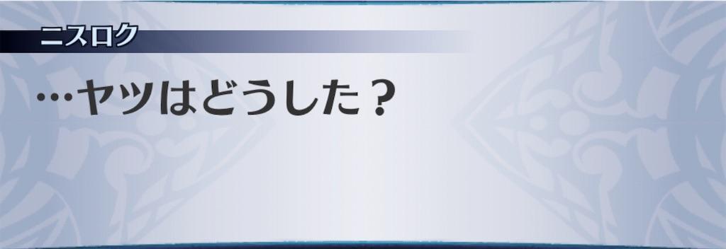 f:id:seisyuu:20200412190151j:plain
