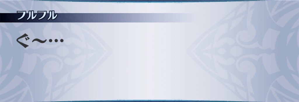 f:id:seisyuu:20200412190217j:plain