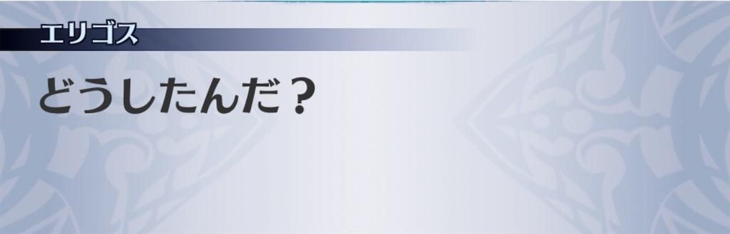 f:id:seisyuu:20200412190526j:plain