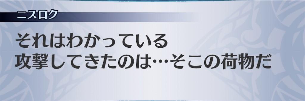 f:id:seisyuu:20200412190622j:plain