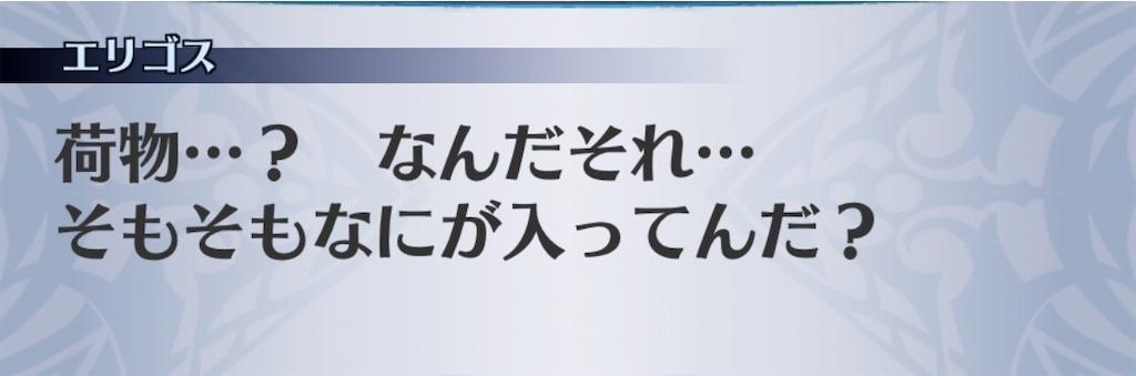 f:id:seisyuu:20200412190635j:plain