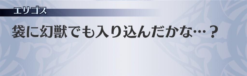f:id:seisyuu:20200412190900j:plain