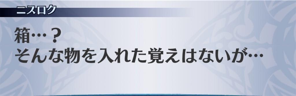 f:id:seisyuu:20200412191630j:plain