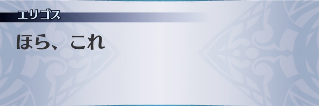 f:id:seisyuu:20200412191714j:plain
