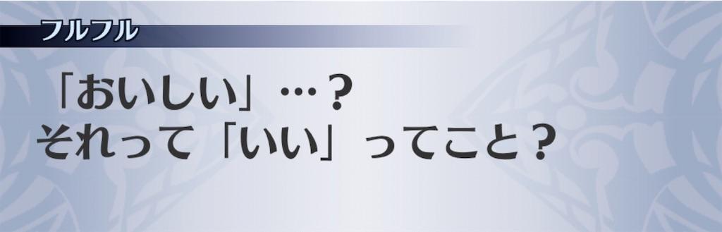 f:id:seisyuu:20200412191831j:plain