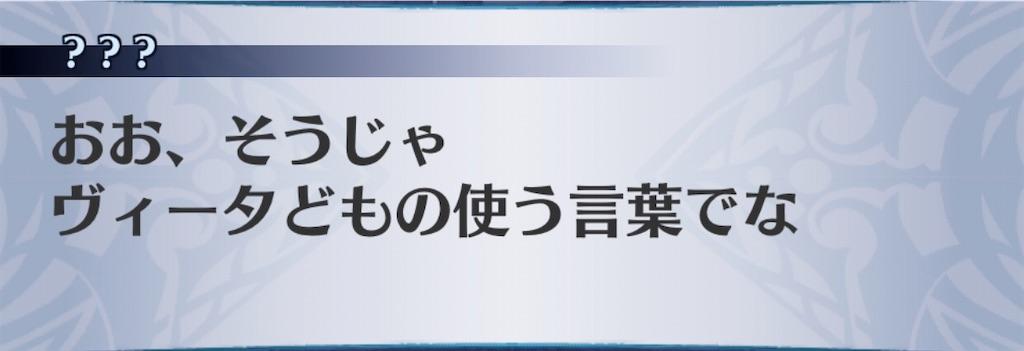 f:id:seisyuu:20200412191835j:plain