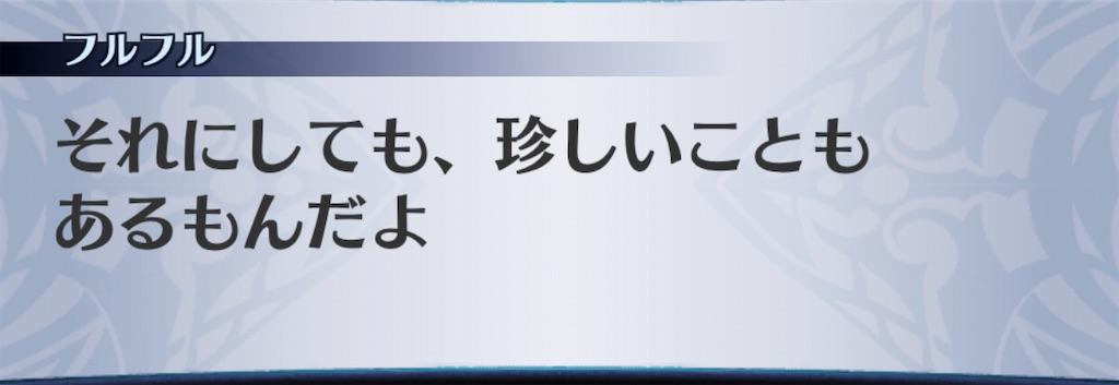 f:id:seisyuu:20200412191950j:plain