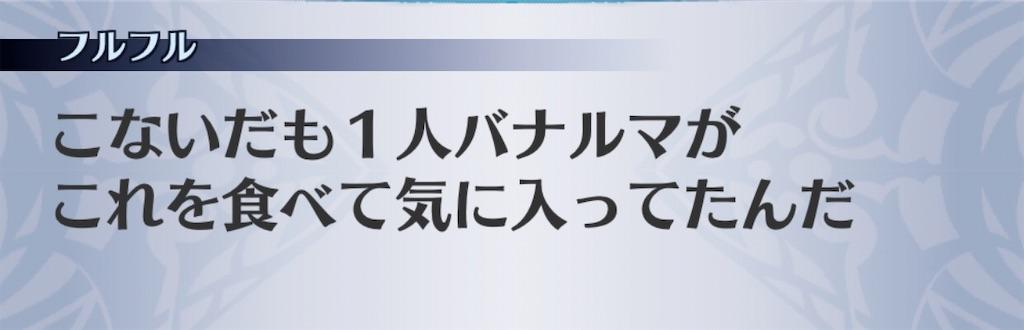 f:id:seisyuu:20200412191954j:plain