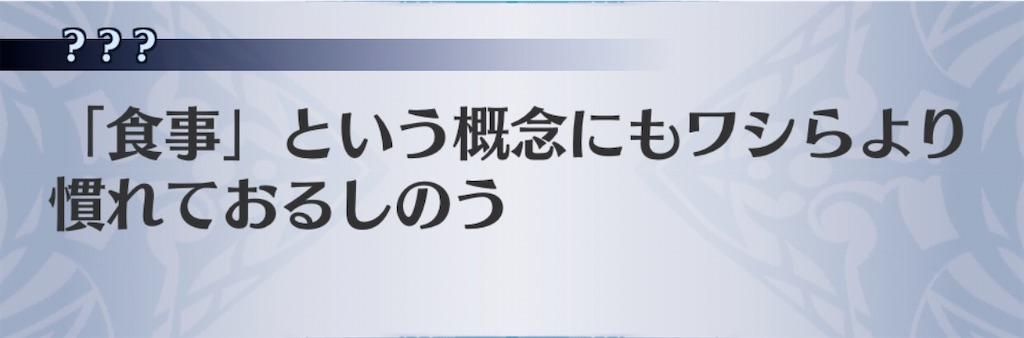 f:id:seisyuu:20200412192051j:plain