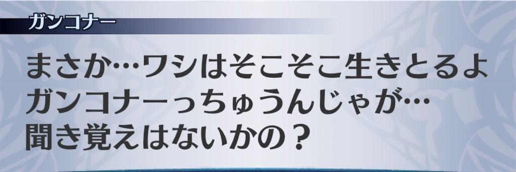 f:id:seisyuu:20200412192223j:plain