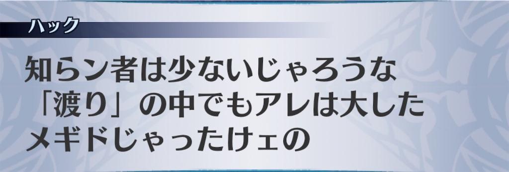 f:id:seisyuu:20200412192242j:plain