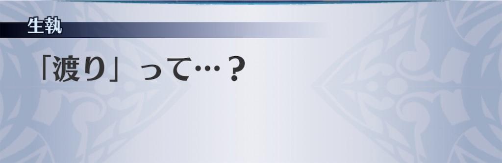 f:id:seisyuu:20200412192246j:plain