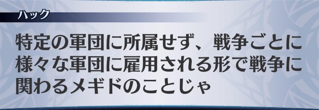 f:id:seisyuu:20200412192408j:plain