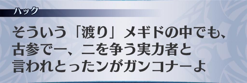 f:id:seisyuu:20200412192732j:plain