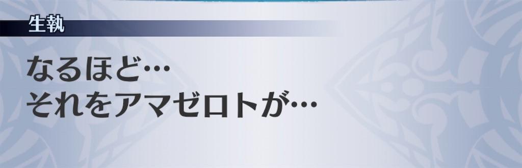 f:id:seisyuu:20200412192736j:plain