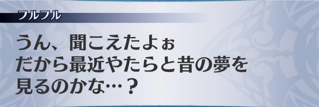 f:id:seisyuu:20200412192804j:plain