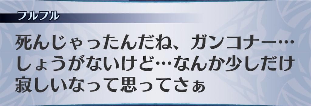 f:id:seisyuu:20200412192815j:plain