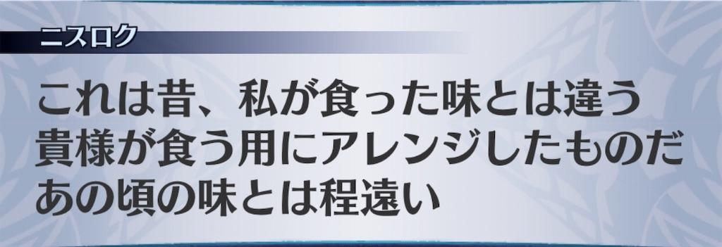 f:id:seisyuu:20200412214905j:plain