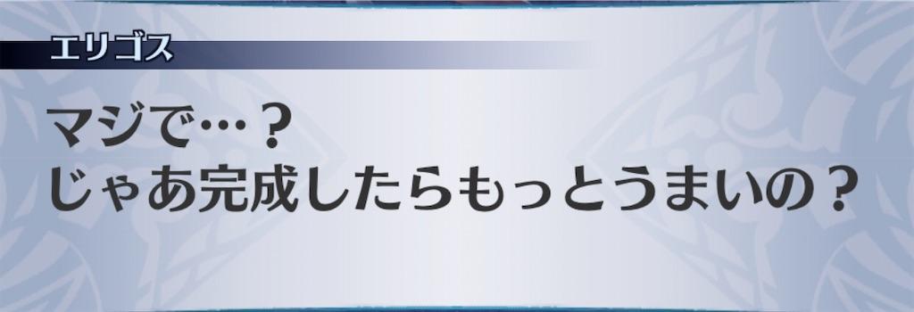 f:id:seisyuu:20200412214953j:plain