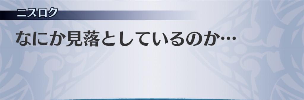 f:id:seisyuu:20200412215032j:plain