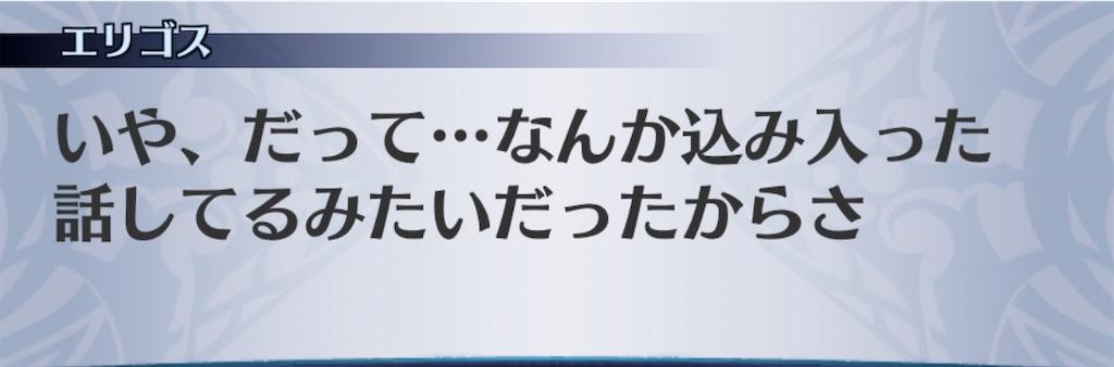 f:id:seisyuu:20200412215149j:plain