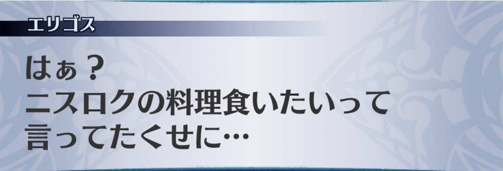 f:id:seisyuu:20200412215526j:plain