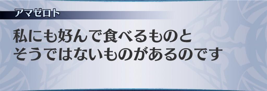 f:id:seisyuu:20200412215943j:plain