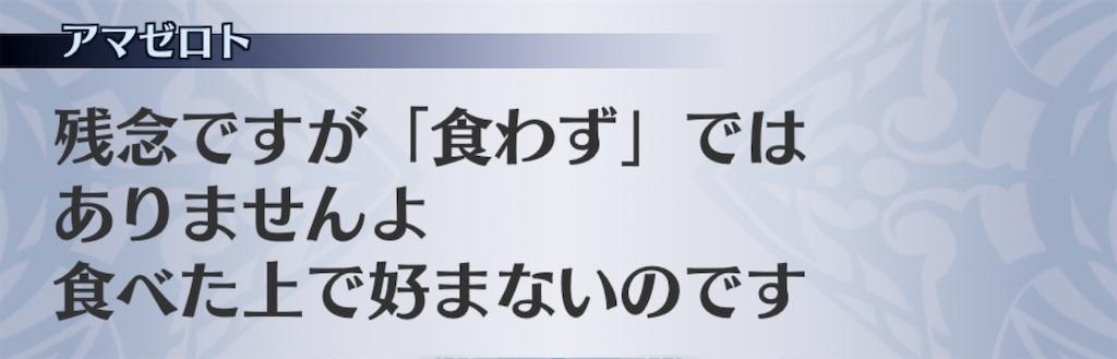 f:id:seisyuu:20200412220157j:plain