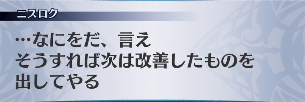 f:id:seisyuu:20200412220238j:plain