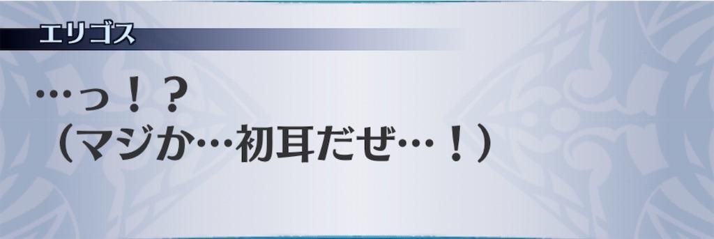 f:id:seisyuu:20200412220523j:plain